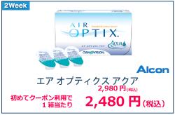 price_01_160923