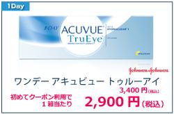 price_02_160923-png